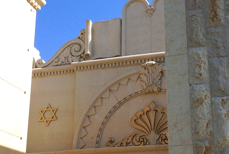 Cementerio Judío Beth Olam, Cementerio Beth Olam